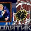 Президентом РФ можно стать в одном из приложений контакта