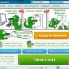 Крокодил развлекательное приложение Вконтакте