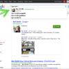 Персонализация поиска с помощью Google+