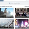 Что новенького было за февраль в Вконтакте