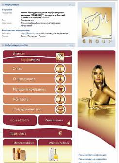 Программу аватар для вк