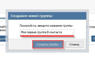 Приложение Музыка для Одноклассников скачать для