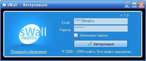 добавления аккаунта в контакте